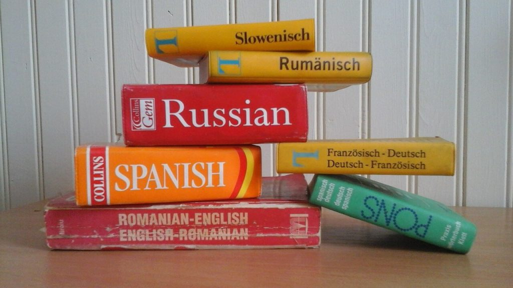 dictionary-of-different-languages